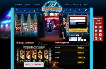 Лучшие бездепозитные бонусы за регистрацию в казино