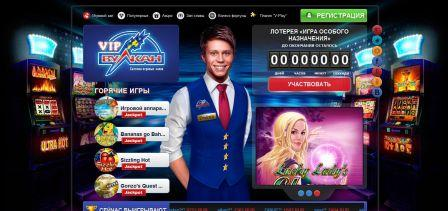 казино вулкан игровые автоматы играть онлайн за деньги