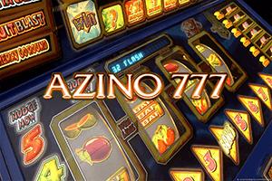Игровые автоматы азино777 игровые автоматы бесплатно без регестрацй