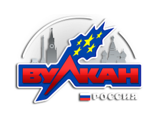 Официальные игровые автоматы россия играть в игровые автоматы островок