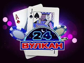 24 Вулкан казино ком