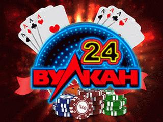 играть онлайн в интернет казино Вулкан 24
