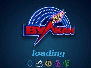Vulcan официальный сайт
