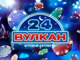 онлайн зеркало казино вулкан 24