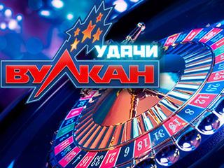 Казино удача автоматы вулкан online casino usa reviews