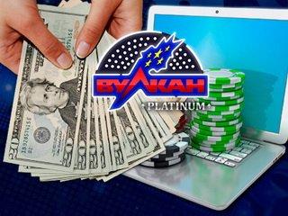 Заработать деньги в казино вулкан детская рулетка игры онлайн