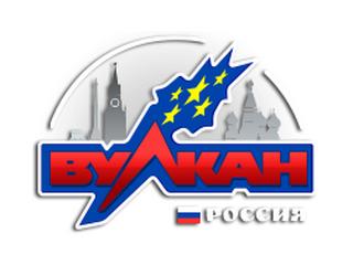 Вулкан Россия игровые автоматы онлайн
