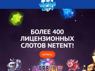 онлайн казино Спин Сити