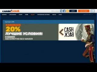 зеркало официального сайта казино Гусар