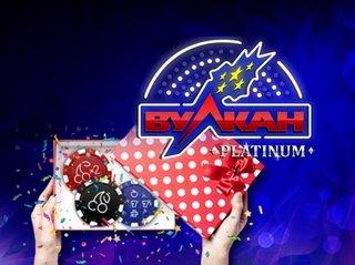 Играть казино вулкан платинум игровые автоматы 2014 года играть бесплатно