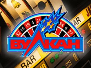 Игрового клуб вулкан казино играть ликвидация платов играет в карты
