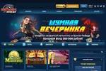 Бонусные средства и другие поощрения в онлайн-казино Vulkan