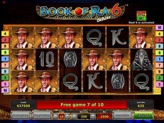 Book of Ra  - классика игровых автоматов