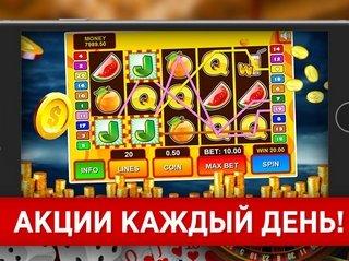 Играйте в казино Вулкан бесплатно прямо дома